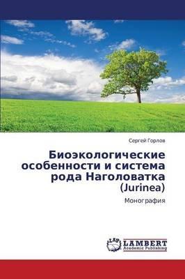 Bioekologicheskie Osobennosti I Sistema Roda Nagolovatka (Jurinea) (Russian, Paperback): Gorlov Sergey