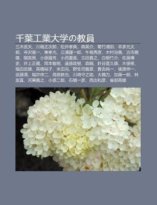 Qi N Ye G Ng Ye Da Xueno Jiao Yuan - S N Mu W Fu, Chu N D O Zheng CI Lang, S Ng J Ng Xiao Di N, S N y Ng Jie, Ju Zhu Q Ng Xun...
