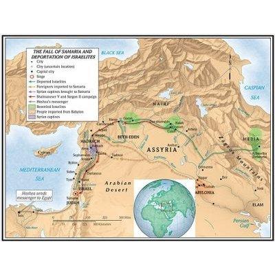 The Fall of Samaria and Deportation of Israelites Map (Sheet map): Broadman & Holman Publishers