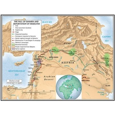 The Fall of Samaria and Deportation of Israelites Map (Sheet map): Broadman & Holman Publishers