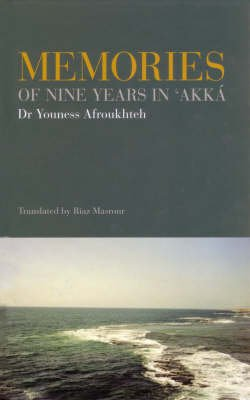Memories of Nine Years in 'Akka (Persian, Hardcover): Youness Afroukhteh