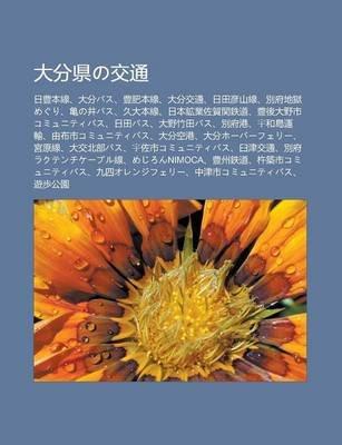 Da F N Xianno Ji O T Ng - Ri L B N Xian, Da F Nbasu, L Fei B N Xian, Da F N Ji O T Ng, Ri Tian Yan Sh N Xian, Bie F de Yumeguri...