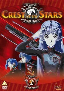 Crest Of The Stars - Volume 2 (English, Japanese, DVD): Yuka