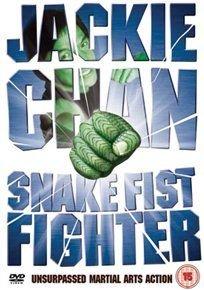Snake Fist Fighter (DVD): Jackie Chan, Siu Tien Yuen, Dean