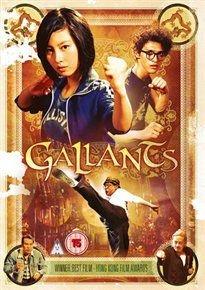 Gallants (Chinese, DVD): Kuan Tai Chen, Siu Lung Leung, You-Nam Wong, Wai-Man Chan, Teddy Robin Kwan, J.J. Jia, Jin Auyeung,...