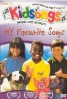 Kidsongs  My Favourite Songs (DVD):