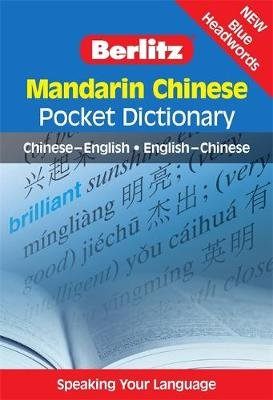 Berlitz Pocket Dictionary Mandarin Chinese (Paperback):