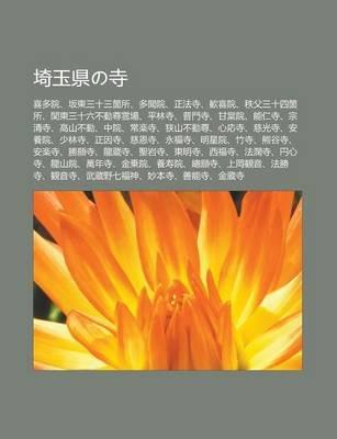 Qi Yu Xianno Si - X Du Yuan, B N D Ng S N Shi S N GE Su, Du Wen Yuan, Zheng F Si, Hu N X Yuan, Zhi Fu S N Shi Si GE Su...