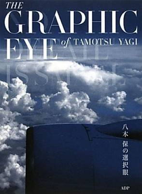 The Graphic Eye of Tamotsu Yagi (Paperback):