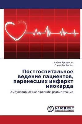 Postgospital'noe Vedenie Patsientov, Perenesshikh Infarkt Miokarda (Russian, Paperback): Yarkovskaya Alyena, Barbarash...