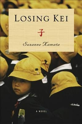 Losing Kei (Electronic book text): Suzanne Kamata