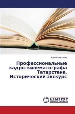 Professional'nye Kadry Kinematografa Tatarstana. Istoricheskiy Ekskurs (Russian, Paperback): Alekseeva Elena