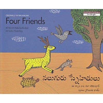 Four Friends (English, Telugu, Paperback): Kala Shashikumar