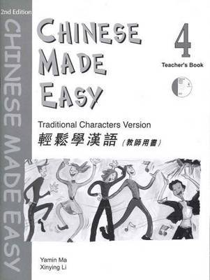 Chinese Made Easy: Traditional Characters Version, Book 4