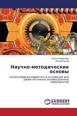Nauchno-Metodicheskie Osnovy (Russian, Paperback): Laricheva Elena, Sklyar Elena