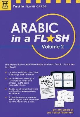 Arabic in a Flash - Volume 2 (Mixed media product): Fethi Mansouri, Yousef Alreemawi