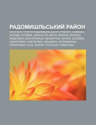 Radomyshl S Kyy Ray on - Naseleni Punkty Radomyshl S Koho Ray Onu, Chay Kivka, Borshchiv, Potii Vka, Zabilochchya, Mircha,...