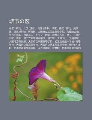 Jie Shino Q - Zh Ng Q (Jie Shi), B I Q (Jie Shi), Nan Q (Jie Shi), Jie Q, D Ng Q (Jie Shi), M I Yuan Q, XI Q (Jie Shi), Jie D...