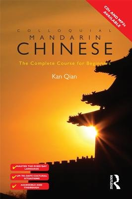 Colloquial Chinese - The Complete Course for Beginners (Electronic book text, 2nd Revised edition): Kan Qian