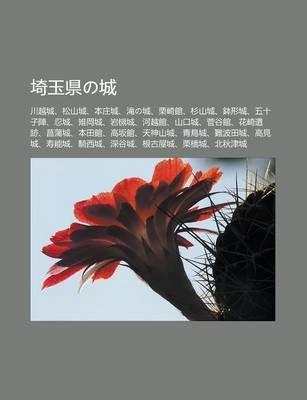 Qi Yu Xianno Cheng - Chu N Yue Cheng, S Ng Sh N Cheng, B N Zhu Ng Cheng, Longno Cheng, Li Qi Gu N, Sh N Sh N Cheng, B Xing...