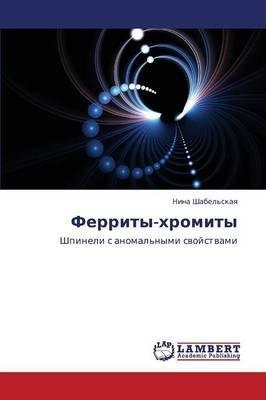 Ferrity-Khromity (Russian, Paperback): Shabel'skaya Nina