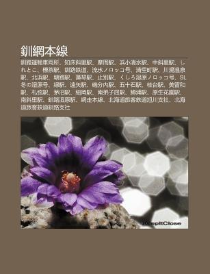 Chuan W Ng B N Xian - Chuan Lu Yun Sh Ch Li Ng Su, Zh Chuang XIE L Yi, Mo Zh U Yi, B Ng XI O Q Ng Shu Yi, Zh Ng XIE L Yi,...