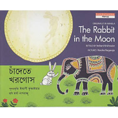 The Rabbit in the Moon (Paperback): Indrani Krishnaeir
