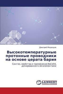 Vysokotemperaturnye Protonnye Provodniki Na Osnove Tserata Bariya (Russian, Paperback): Medvedev Dmitriy