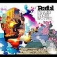 Praful - Pyramid In Your Backyard CD (2005) (CD): Praful