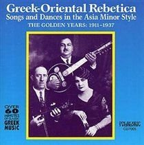 Chirs Stachwitz - Greek-Oriental Rebetica (The Golden Years 1911-1937) (CD): Chirs Stachwitz