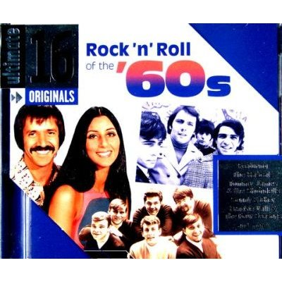 Ultimate 16: Rock N Roll of the 60s (CD): Various Artists
