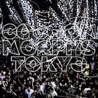 Cocoon Morphs Tokyo (CD, Imported): Various Artists