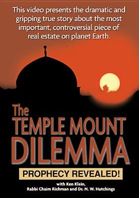 The Temple Mount Dilemma (Region 1 Import DVD):