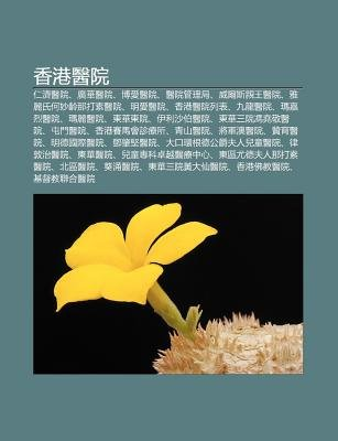 XI Ng G Ng y Yuan - Ren Ji y Yuan, Gu Ng Hua y Yuan, Bo AI y Yuan, y Yuan Gu N L Ju, W I R S Q N Wang y Yuan (Chinese,...