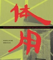 Architectural Encounters with Essence and Form in Modern China (Paperback, New edition): Peter G Rowe, Seng Kuan