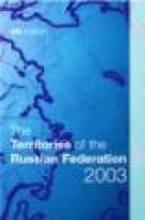 The Territories of the Russian Federation 2003 (Hardcover, 4th New edition): Europa Publications