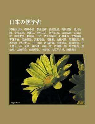 Ri B Nno Ru Xue Zh - He J Ng Ji Zh Zhu, Heng J Ng XI O Nan, Di Sh Ng Cu Lai, XI XI Ng Long Sheng, G O Sh N Jin Zuo, de Chu N Gu...