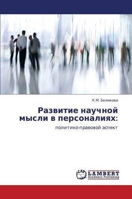 Razvitie Nauchnoy Mysli V Personaliyakh (Russian, Paperback): Belikova K. M.