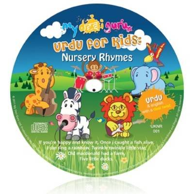 Urdu for Kids Nursery Rhymes - English with a Urdu Twist (English, Ansus, Urdu, CD, 1):