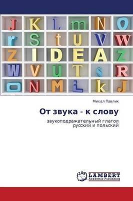 OT Zvuka - K Slovu (Russian, Paperback): Pavlik Mikhal