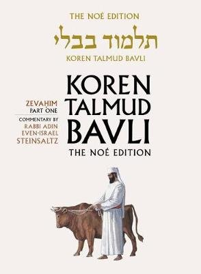 Koren Talmud Bavli, v. 33 - Zevahim Part 1, English (Hardcover, Noy ed): Adin Steinsaltz