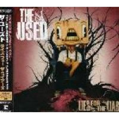 Used - 3rd Album (CD, Imported): Used