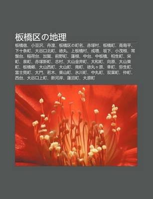 B N Qiao Q No de L - B N Qiao Su, XI O Dou Ze, Zh U Du, B N Qiao Q No T Ng Ming, Chi Zh Ng C N, B N Qiao T Ng, G O D O Ping,...