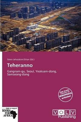Teheranno (Paperback): S Ren Jehoiakim Ethan