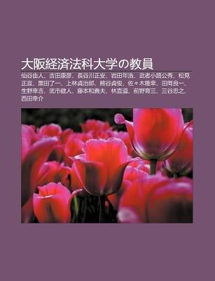 Da B N J Ng Ji F K Da Xueno Jiao Yuan - Xian G You Ren, Ji Tian K Ng Yan, Zh Ng G Chu N Zheng N, Yan Tian Nian Hao, W Zh XI O...