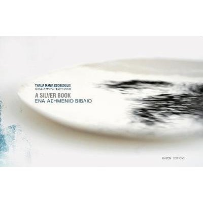 A Silver Book (Paperback): Monika Hundal, Thaleia-Maria Georgoulis