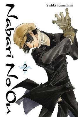 Nabari No Ou, v. 2 (Paperback): Yuhki Kamatani
