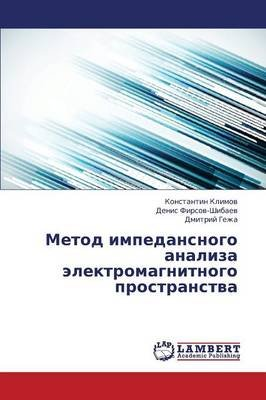 Metod Impedansnogo Analiza Elektromagnitnogo Prostranstva (Russian, Paperback): Klimov Konstantin, Firsov-Shibaev Denis, Gezha...
