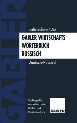 Gabler Wirtschaftsworterbuch Russisch - Band 1: Deutsch -- Russisch (German, Paperback, Softcover Reprint Of The Origi Ed.):...