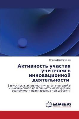 Aktivnost' Uchastiya Uchiteley V Innovatsionnoy Deyatel'nosti (Russian, Paperback): Danil'chenko Ol'ga